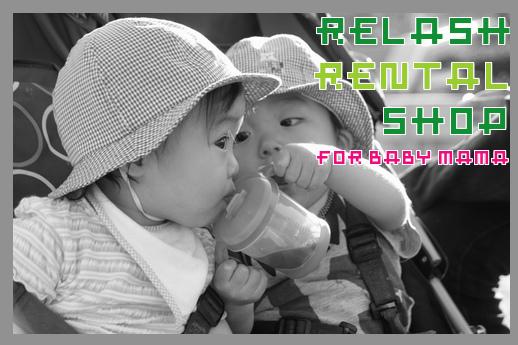 4歳〜5歳におすすめのおもちゃレンタルサービス・RELASH