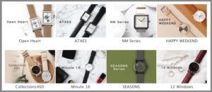ノーマンデーの腕時計の売れ筋ランキングを調査!