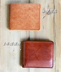 sotの財布で人気のモデルは2